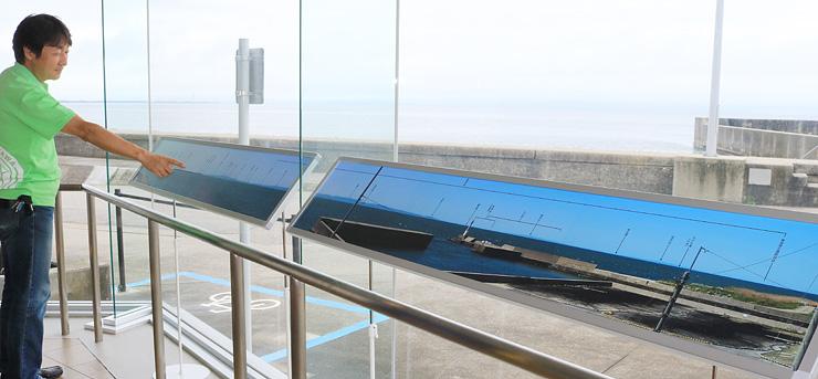 市内から海側を撮影したパノラマ写真のパネル