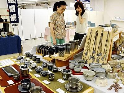 越前焼8窯元の作品一堂 福井で展示販売会