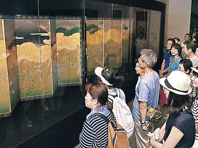 洗練のデザイン称賛 金沢21美の「江戸絵画の真髄展」、県外からも鑑賞