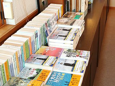 高志の国文学館で10月から宮本輝さん特別展