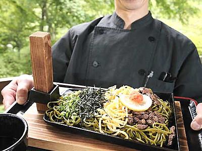 くわの形の鉄板でそば焼く料理 治部坂峠の新名物に
