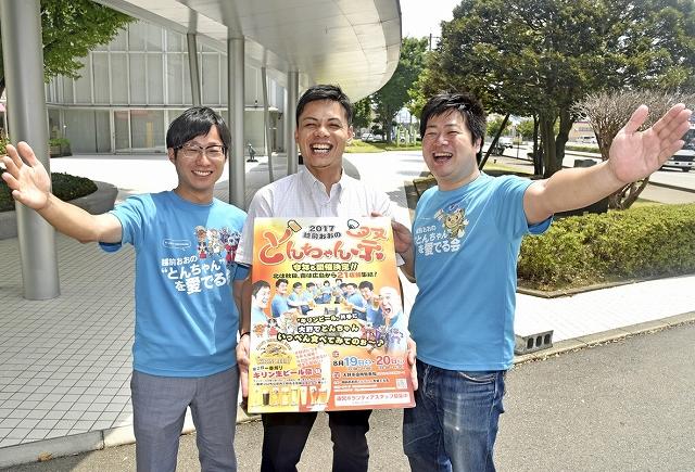 「越前おおのとんちゃん祭」の来場を呼び掛ける宣伝隊=7月31日、福井新聞社