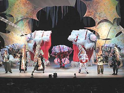 「さんしょううお」息のむ迫力 飯田で完成公演