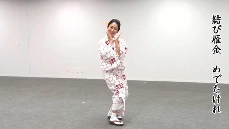 動画で盆踊り風「雁金をどり」を踊る長野さん。11日は上田市で本物の踊りが見られる