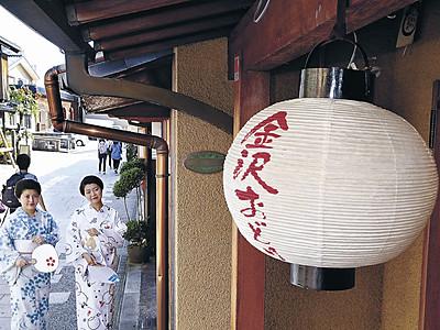 一足先に華やぐ花街 金沢おどりへ三茶屋街に提灯設置