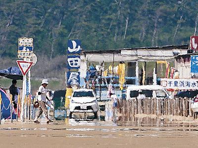 揺らぐ千里浜、陽炎、逃げ水現れる 県内3地点、暑さ今年最高