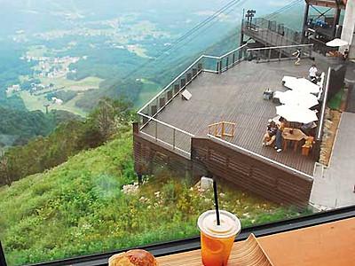 標高1770メートルの眺めをカフェで 北志賀高原10日オープン