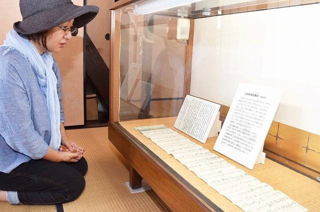 展示された慰撫状を見る観光客=5日、福井県大野市城町の武家屋敷旧内山家