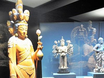 仏師の洗練技術を間近で 福井県立若狭歴史博物館