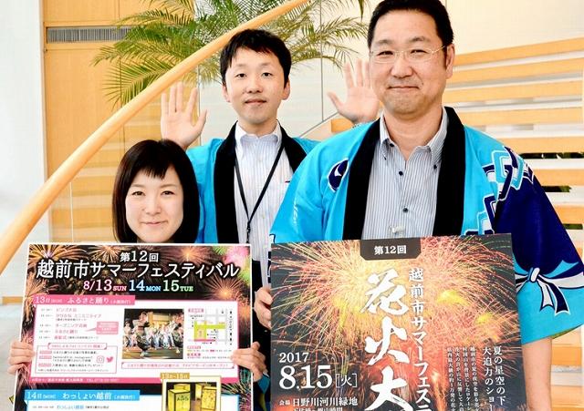 越前市サマーフェスティバルへの来場を呼び掛ける宣伝隊=7日、福井新聞社