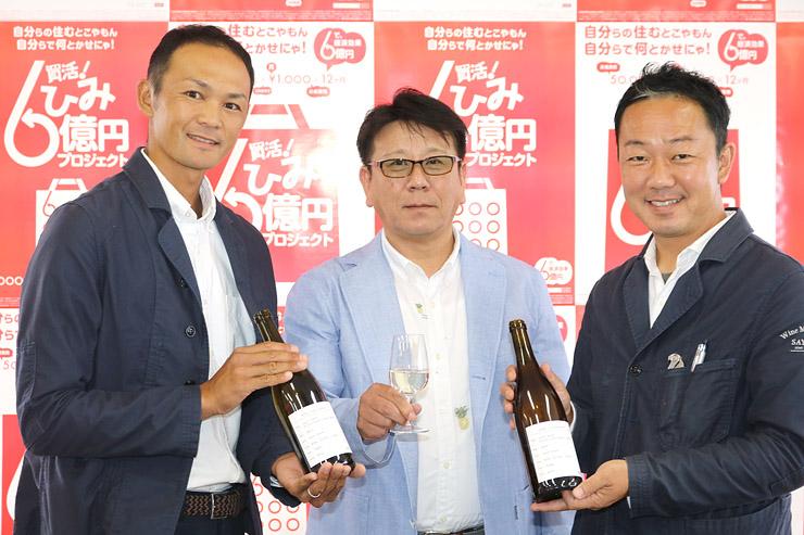 オジコシャルドネを手に喜びを語る釣社長(中央)と飯田マネジャー(右)、田向副部長=氷見商工会館