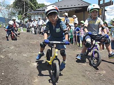 キックバイク体験コース 伊那で12日開業