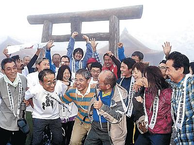 信仰の歴史、3禅定道たどる 石川、福井、岐阜から同時に白山登山