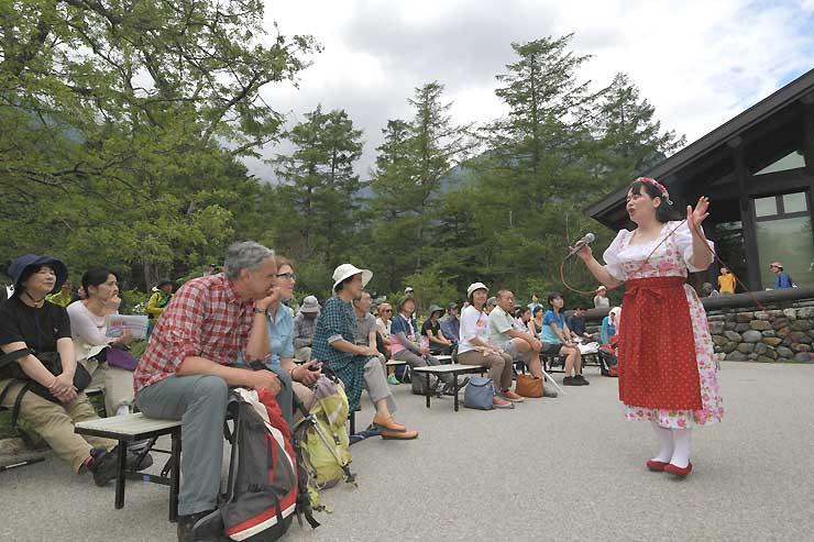 山の日を記念したイベントでヨーデルに聴き入る観光客ら=11日、松本市安曇の上高地