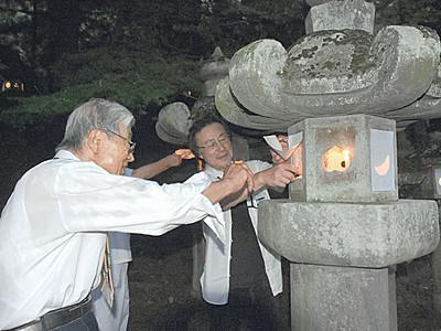 「諏訪家墓所」国史跡指定祝う灯籠まつり