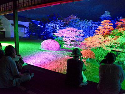 長野の真田邸 夜の庭園に彩り 7色にライトアップ