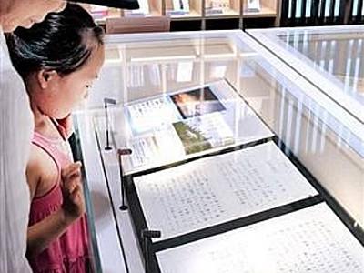 福井の夏描いた小説や随筆 県ふるさと文学館で企画展