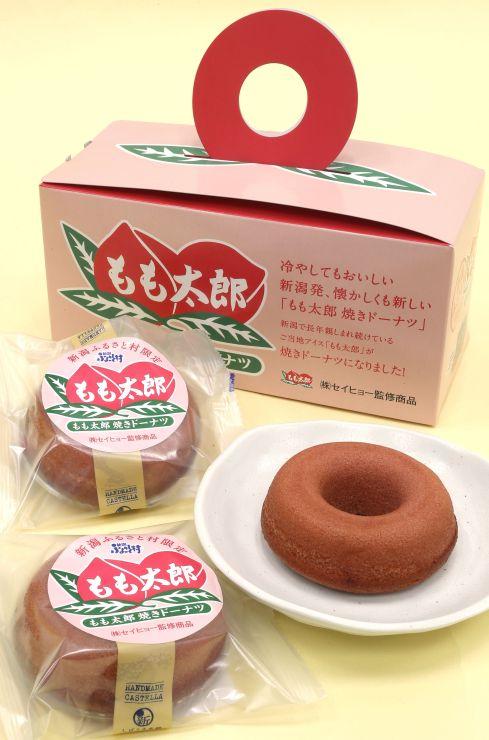 ご当地アイス「もも太郎」の風味が楽しめる「もも太郎焼きドーナツ」