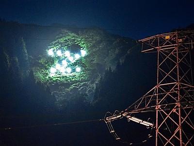 城山に巨大なZ、20日大燈籠ながしと共演