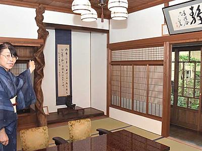 武家屋敷の建材、客室に 別所温泉の花屋