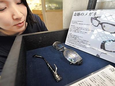 東日本大震災時「奇跡の眼鏡」鯖江市で展示