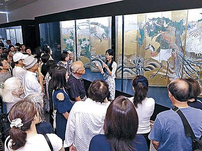 日本の美、魅力に迫る 江戸絵画の真髄展、古澤さんが解説