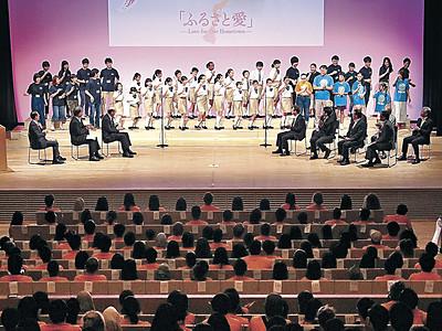 石川で世界つなぎ30年 ジャパンテントが開幕