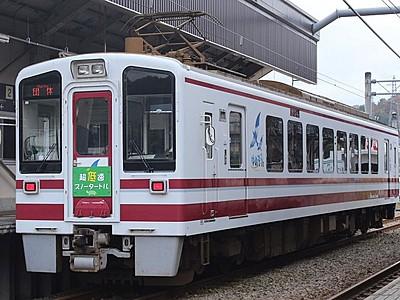 超低速列車9月運行 運転席の眺め映像で 北越急行