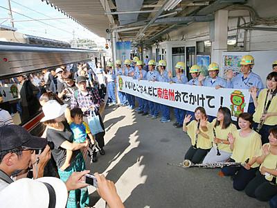 旅情誘う80周年の車窓 飯田線記念号運行