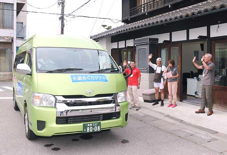 観光局の職員に見送られて出発する「小諸めぐりツアー」の車