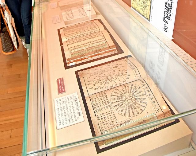 戦国から江戸時代までに出版された福井ゆかりの医学書を紹介するテーマ展=22日、福井市の県立図書館
