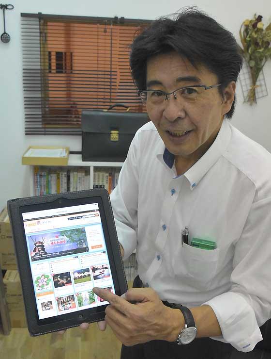 「まいぷれ上田・東御」について説明する玉川さん