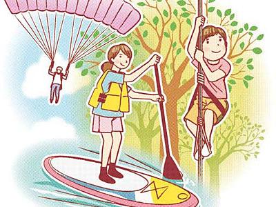 伊那谷アウトドア、触れて 9月、飯島で8種体験の催し