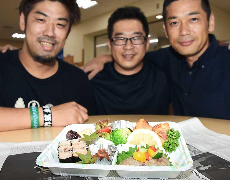 プルーンを使った弁当と、考案した(左から)小池さん、小山さん、浜口さん