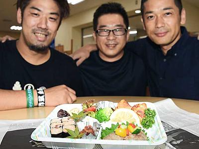 プルーン弁当「臼田の味」に 3店舗の「連合」考案