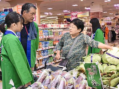 飯田のスーパーで南信州産物フェア開催