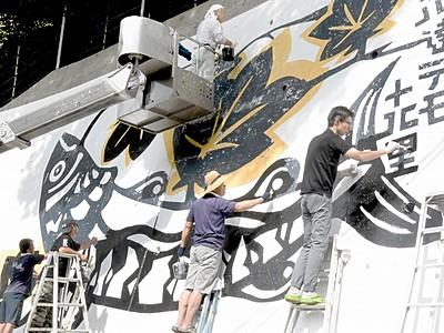 鯖街道の象徴「巨大壁画」が復活 小浜市下根来