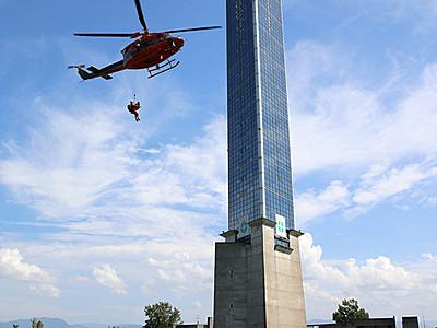 ヘリフェスにぎわう ドクターヘリや自衛隊ヘリ飛来
