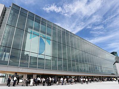 「美の拠点」体感 富山県美術館全面オープン