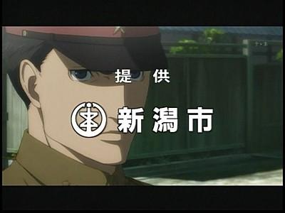 首都圏の一部で放映アニメ 新潟市が番組スポンサーに