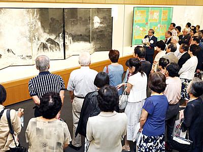 「イセコレクション屏風名作展」開会式 県水墨美術館