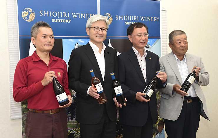 新シリーズを発表したサントリーワインインターナショナルの山崎社長(左から2人目)ら=28日、塩尻市