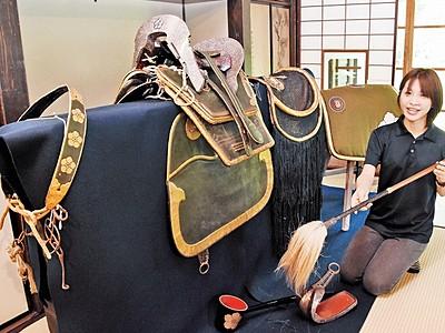 田村家に残る馬具公開 福井県大野市の武家屋敷旧田村家
