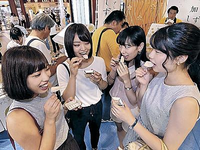 加賀しずくに舌鼓 JR金沢駅で試食会