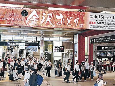 華やぎ舞台に「来まっし」 15日から金沢おどり 金沢駅に横断幕