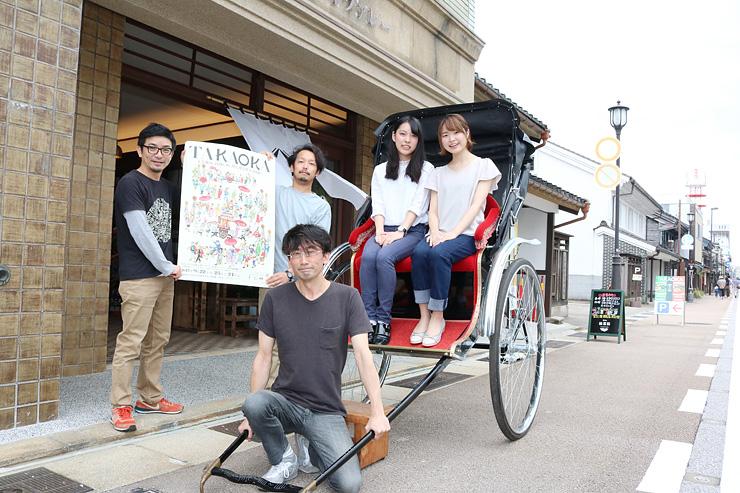 高岡クラフト市場街で運行する人力車をPRする関係者