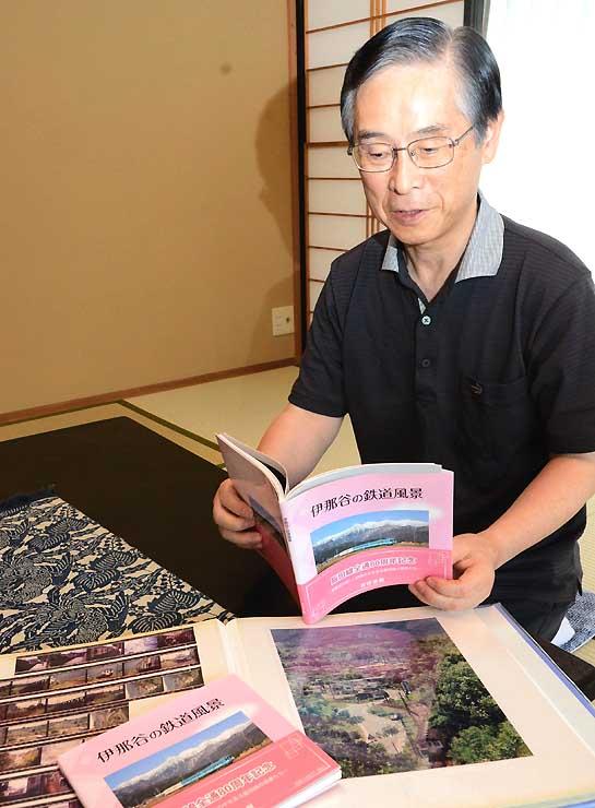 自費出版した写真集「伊那谷の鉄道風景」を手にする菅沼さん