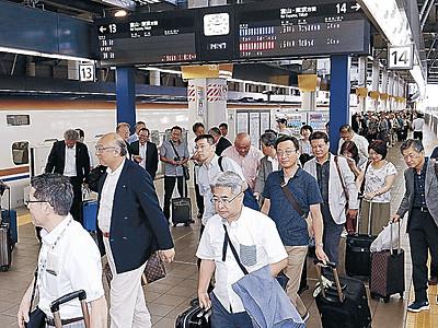 仙台―金沢直通新幹線が到着