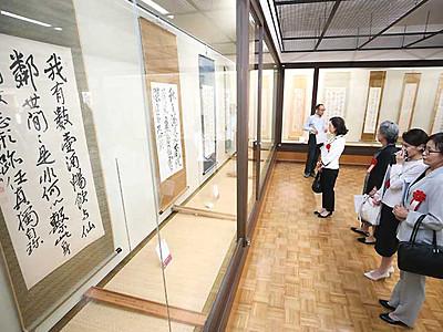 佐久間象山の遺墨ずらり 長野で寄贈記念特別展