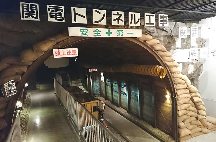 黒部ダム横で展示されるトンネル工事現場セットのレプリカ(大町市プロモーション委員会提供)